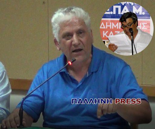 Παλλήνη Press | Ανθούσα-Γέρακας-Παλλήνη | Το πρώτο blog της πόλης !!!: Αποστολίδης σε αντιδήμαρχο Σταματίου: Δυστυχώς αντ...