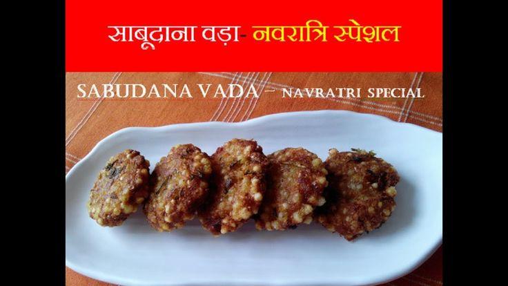 Cripsy Sabudana Vada | Sago Patties recipe | Navratri Special | Sabudana...