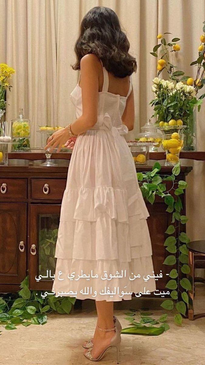 خلفيات Modest Fashion Outfits Dress Neck Designs Girl Photo Poses