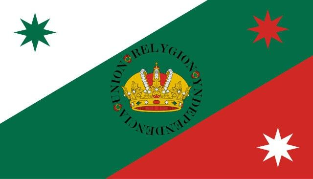 First flag of the Mexican Empire 1821