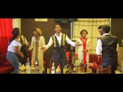 Galaanee Fayyisaa Oha Jedhi OromoOromiyaa Music 2017