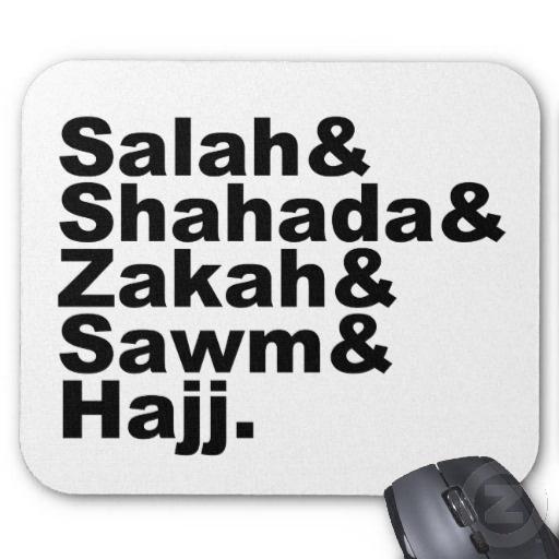 1000+ Ideas About Pillars Of Islam On Pinterest
