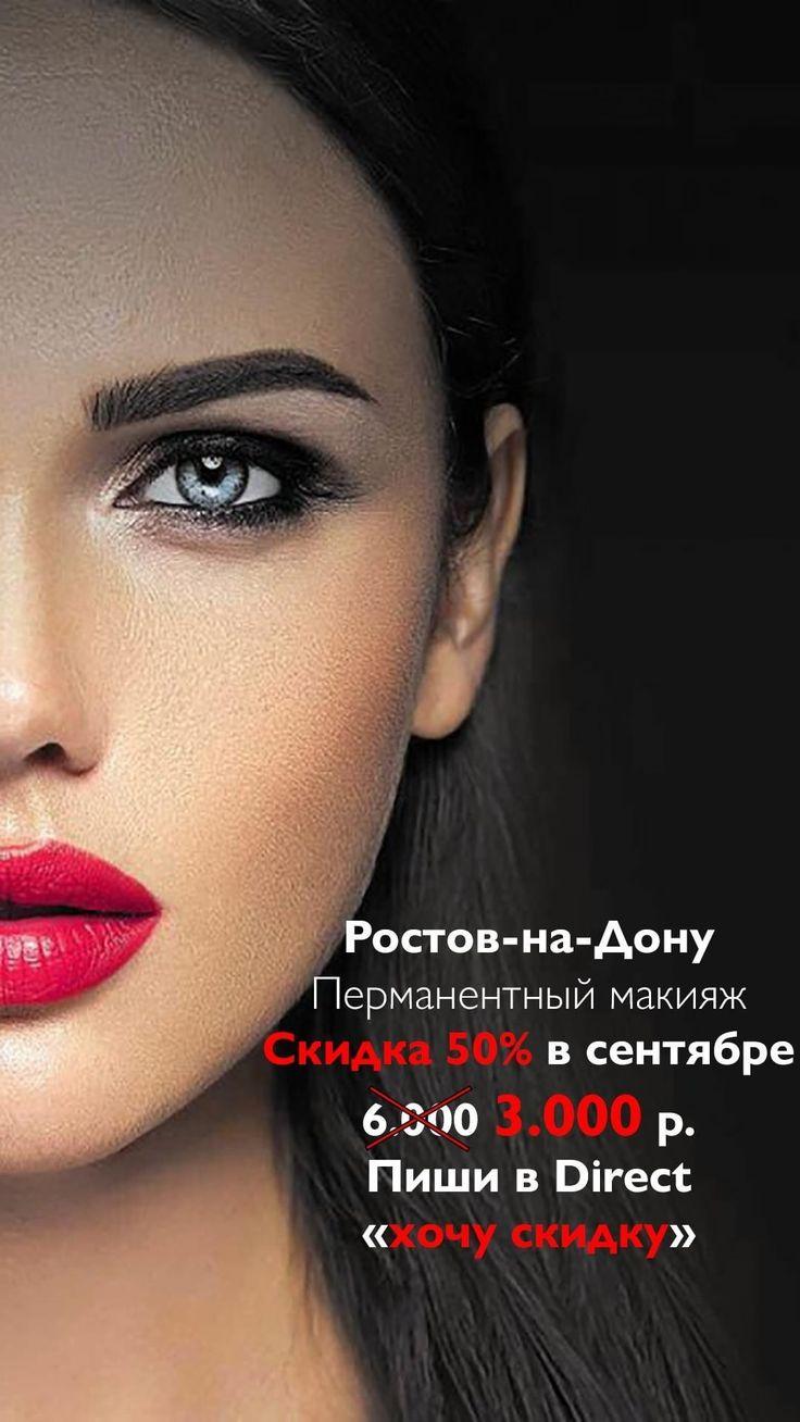 Визуальное оформление инстаграм для beauty-мастера по ...