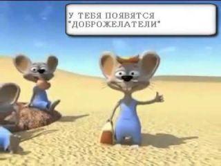 Надежда Киреева