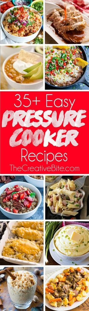 Easy Electric Pressure Cooker Recipes for your Instant Pot are perfect for beginners and anyone looking for new and exciting dinner ideas. #InstantPot #PressureCooker #Recipes #DinnerIdeas