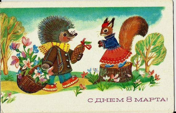 Hedgehog Squirrel and Rabbit - Vintage Russian Postcard Soviet by LucyMarket, $5.99