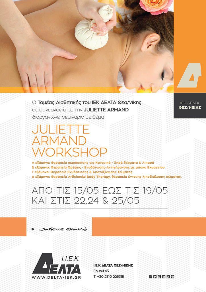 Juliette Armand Workshop