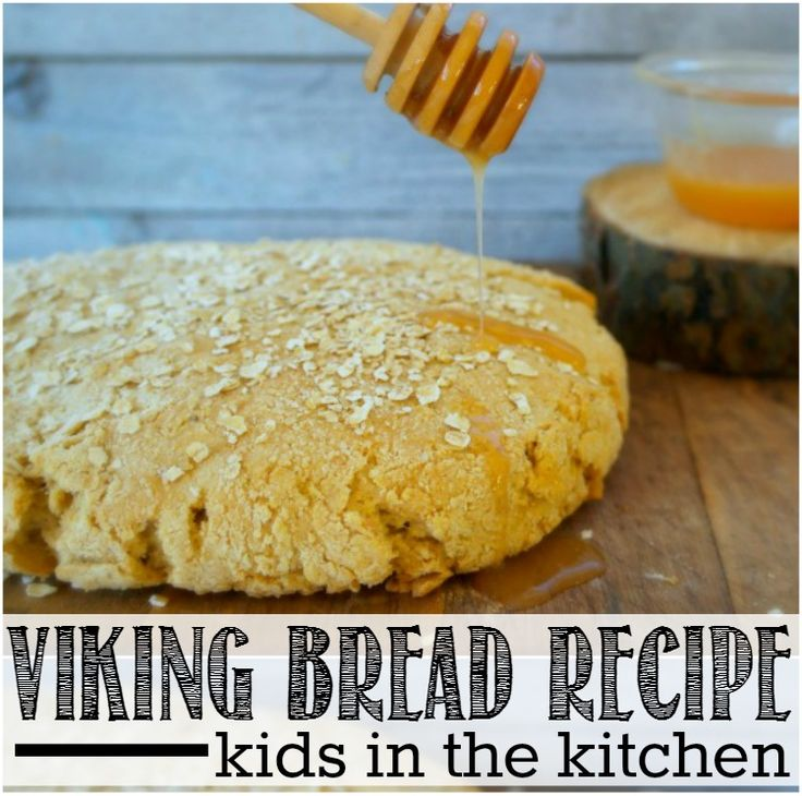 Unit studies about Norway are really about the vikings for little ones, and this Viking bread recipe will bring them back in time deliciously...