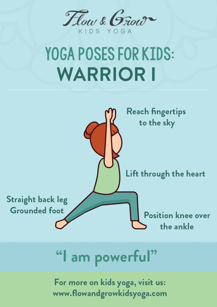 """Yoga Poses for Kids: Warrior I. The Warrior I pose inspires courageousness & strength of body and mind. While taking this stance, think proudly, """"I am powerful."""" This pose is perfect for kids and teens."""