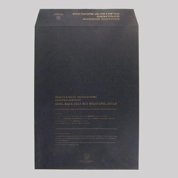 黒封筒に金の印刷サンプル