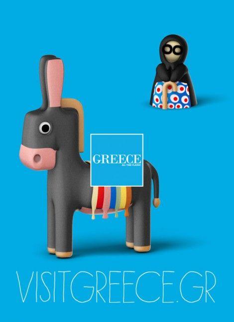 διαφήμιση του Υπ. Τουρισμού και του ΕΟΤ, σχεδιασμένη απ' την Beetroot