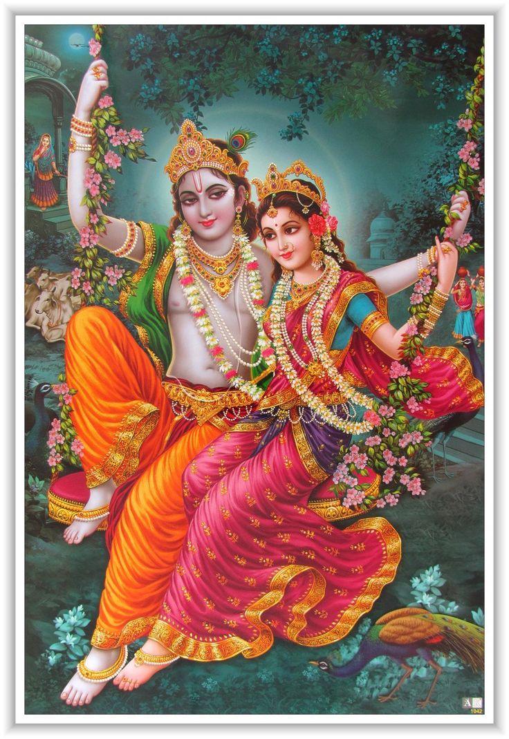 Lord Krishna / Shree Krishna / Shri Krishna with Radha / Radha-Krishna Poster (Size: 13x19 inch Unframed)