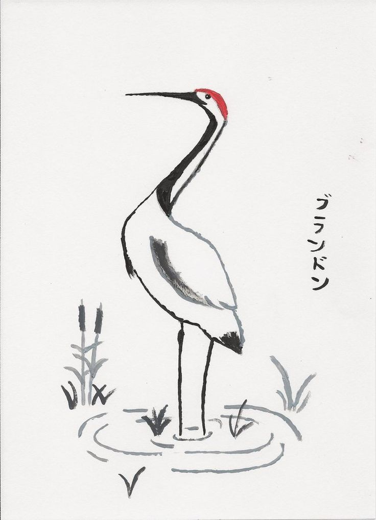 crane japanese drawings drawing bird painting sketch wading cranes birds line chinese animal tattoo wallpapers simple sketches animals watercolor paintingvalley