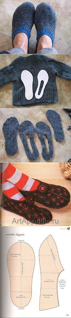Slippers / Simple pattern /