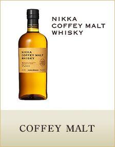 Grain Whisky | NIKKA WHISKY