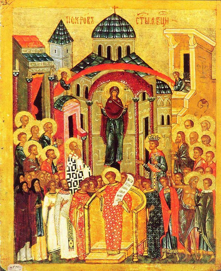 Покров Богоматери [Конец XV — начало XVI вв.] 24 × 19.5 см.