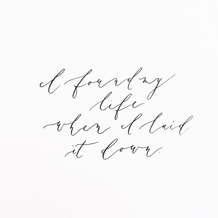 Lyric it is well with my soul lyrics hillsong : The 25+ best Touch the sky hillsong ideas on Pinterest | Empire ...