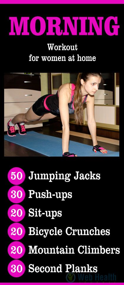 I'm going to start doing this morning workout
