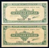 First time rupiah currency is introduced in an official way at the time Japan occupying one time of 2nd World War, by the name of rupiah Hindia Dutch. After gets finally martial, Javanese bank (Javaans is Bank, hereafter becomes BankIndonesia) introducing javanese rupiah currency as supplementary as.