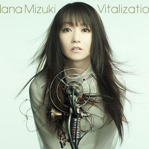vitalization - Google 検索