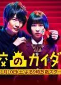 New Korean Drama Movies   Watch Korean drama online, Korean drama English subtitle