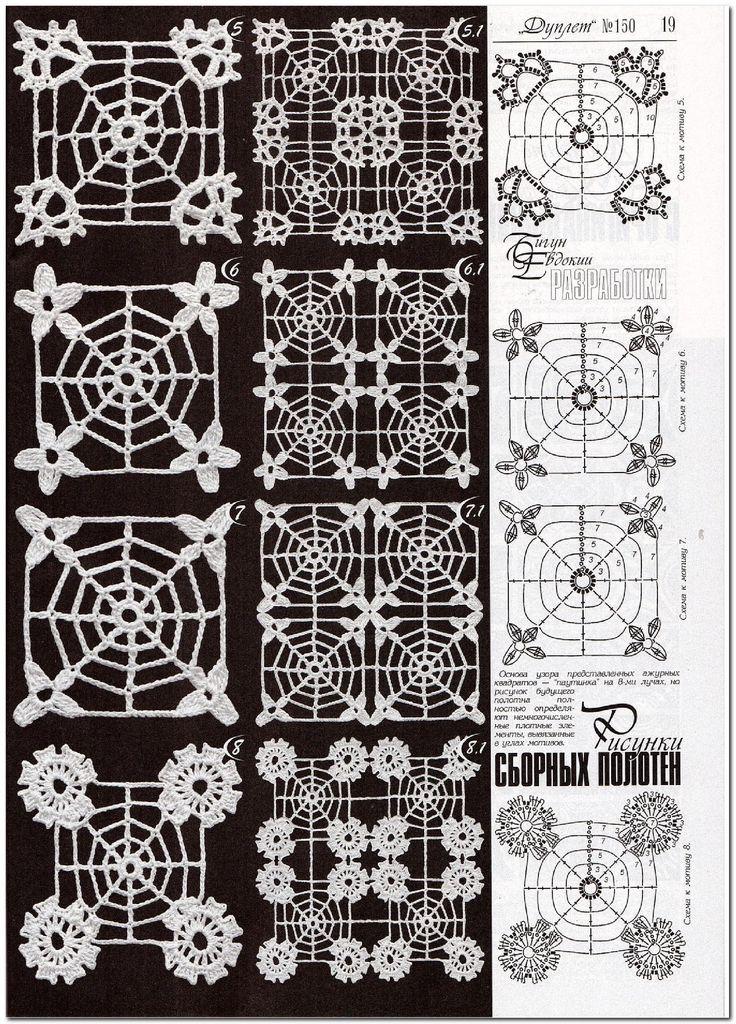 001 Telelas de arañas y flores | un color