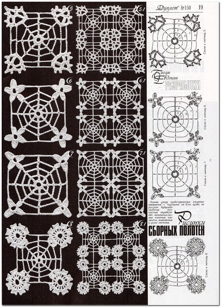 Telelas de arañas y flores | un color