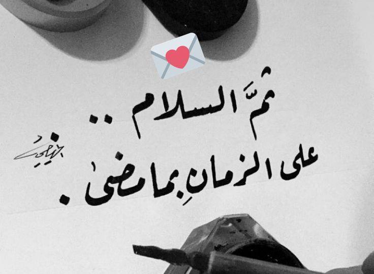 1000 Vindictive Quotes On Pinterest: 1000+ Arabic Quotes On Pinterest