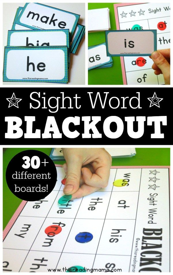 FREE Sight Word BLACKOUT - for Beginning Sight Words ~ 30+ DIFFERENT Boards | This Reading Mama
