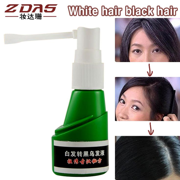 traditional Chinese medicine cure white hair turn gray black liquid UFA governance juvenile white Hair Loss Product Treatments