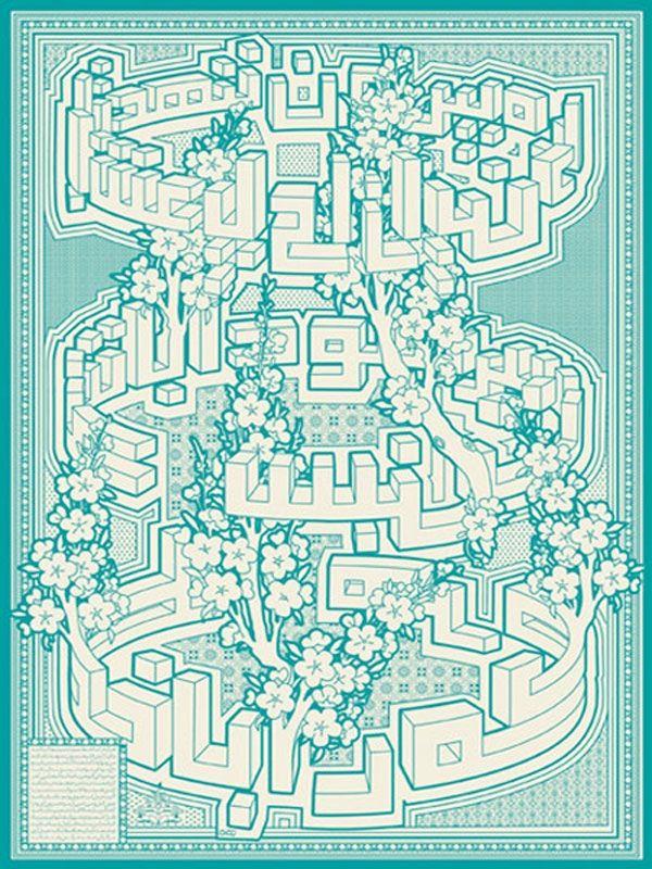 3D typografie by Homa Delvaray