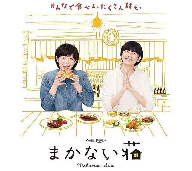 清野菜名 seinonana instagram写真と動画 movies movie posters poster