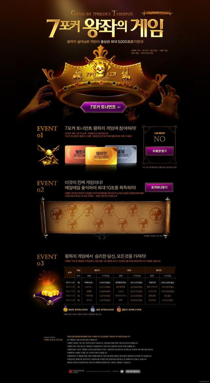 43个国外高清游戏专题设计 5/5-网页...@丑鱼珊珊采集到韩国(736图)_花瓣