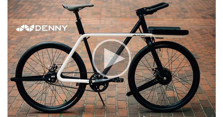 Meet DENNY, a collaborative design between TEAGUE X Sizemore and the winner of Oregon Manifest's 'Bike Design Project', a pioneering design competition that partners five high-level design firms with American bicycle craftsmen to create the Ultimate Urban Utility Bike. DENNY impressed voters with its ingenious handlebar lock design, unique fender system, automatic shifting and…