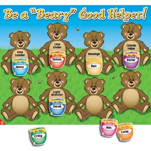 """Bear+Themed+Bulletin+Boards   Be A """"Beary"""" Good Helper! Poster And Magnets Set"""