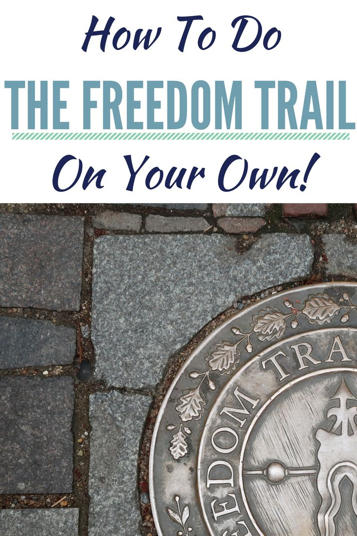 Are you planning on doing the Freedom Trail Boston? It's one of the biggest tourist attractions in Boston and is absolutely fantastic. If you're planning on doing the Boston Freedom Trail alone, with friends, family or even doing the Freedom Trail with kids then I'd recommend doing it on your own rather than getting a tour. Here's our experience of a self-guided freedom trail trip in Boston. Including a free Freedom Trail map to get you started!