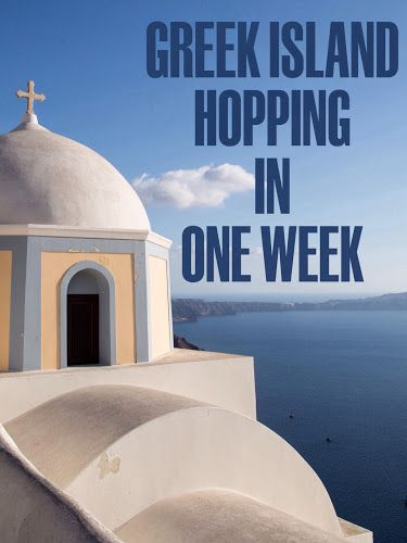 How to hop the Greek Islands on a short schedule.