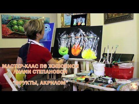 Сайт проекта: sovetmasterov.ru Вы знаете как использовать текстурную пасту при написании картин акриловыми красками? Получите ответ посмотрев это видео. Подр...
