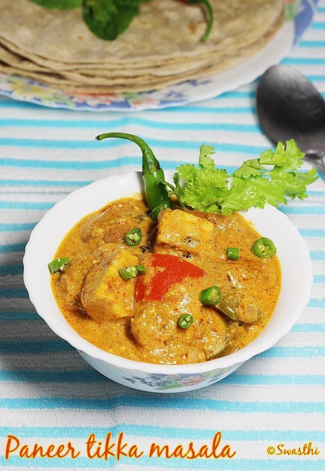 paneer tikka masala recipe I truly treasure some of sanjeev kapoor's recipes and have been enjoying them for years and one of them is this paneer tikka masala recipe ,a gravy dish.  Over the years, the original recipe has been slightly modified by me, to make it easier and convenient for a home preparation …
