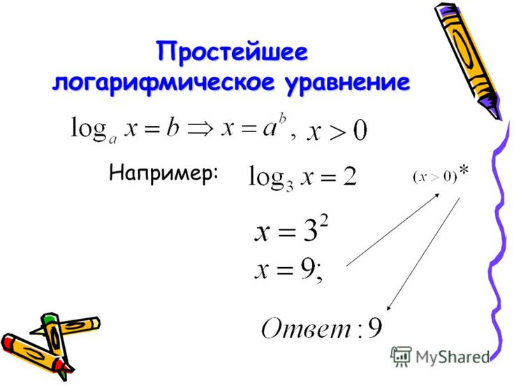 Гдз по биологии 9 класс рабочая тетрадь с.г.мамонтова в.б.захарова и.б.агафоновой н.и.сонина