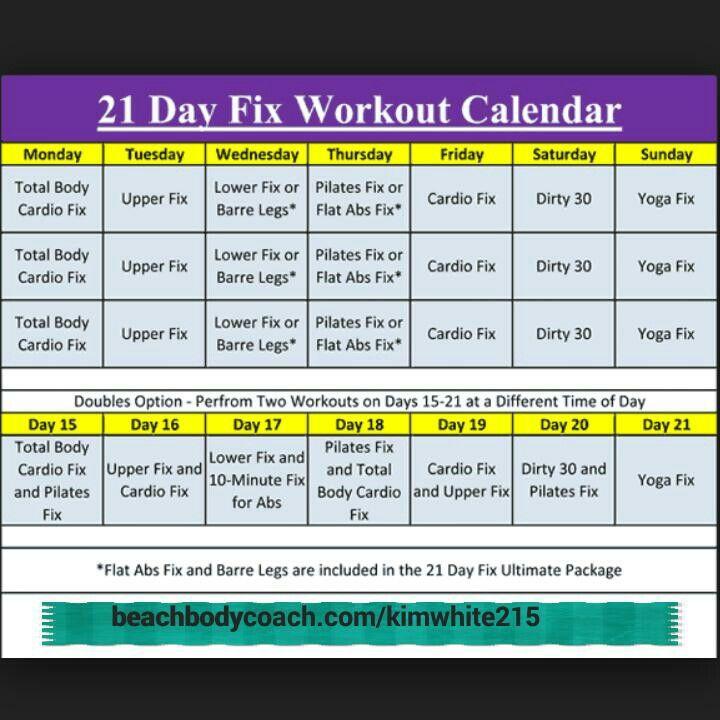 21day Fix Workout Schedule Www Beachbodycoach Com Kimwhite215 21 Day Fix Workouts 21 Day Fix Workout Schedule