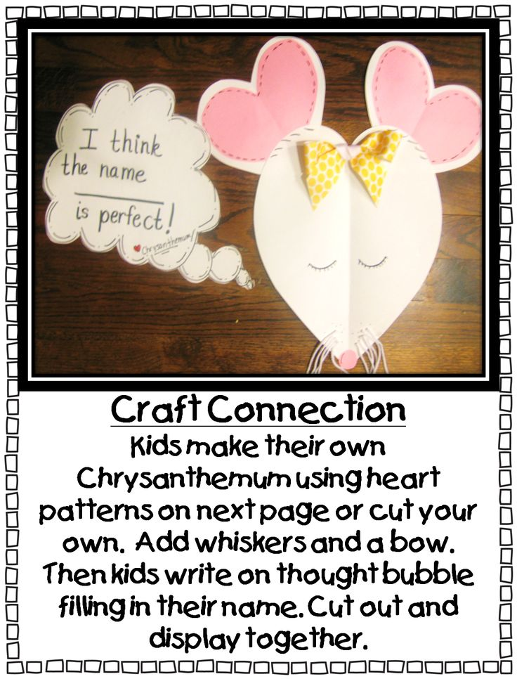 Chrysanthemum By Kevin Henkes Printables | First Grade Wow: Chrysanthemum...What a Perfect name!