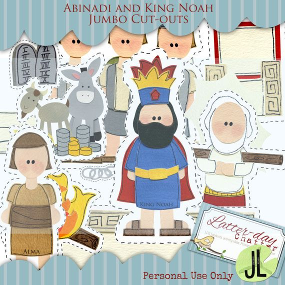 Abinadi and King Noah Jumbo Cutouts by LatterdayChatter on Etsy, $3.25