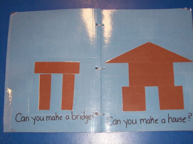 This book helps them to find and build with different shapes and sizes.