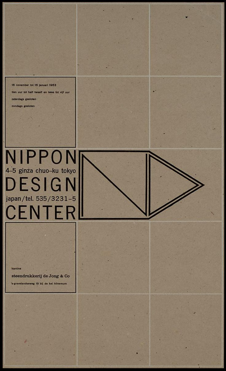 Pieter Brattinga, kantine steendrukkerij de Jong & Co Hilversum 16 november tot 16 januari 1963 Nippon Design Centre, 1963