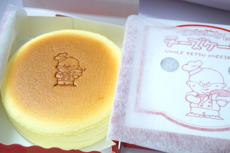 Uncle Tetsu Cheesecake, just had this again, tonight after waiting in yet another lineup...Oh my yum! You have to taste this..it's so worth the wait...fresh and hot.....Shari