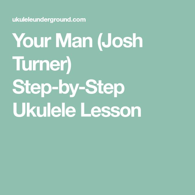 Your Man Josh Turner Lyrics