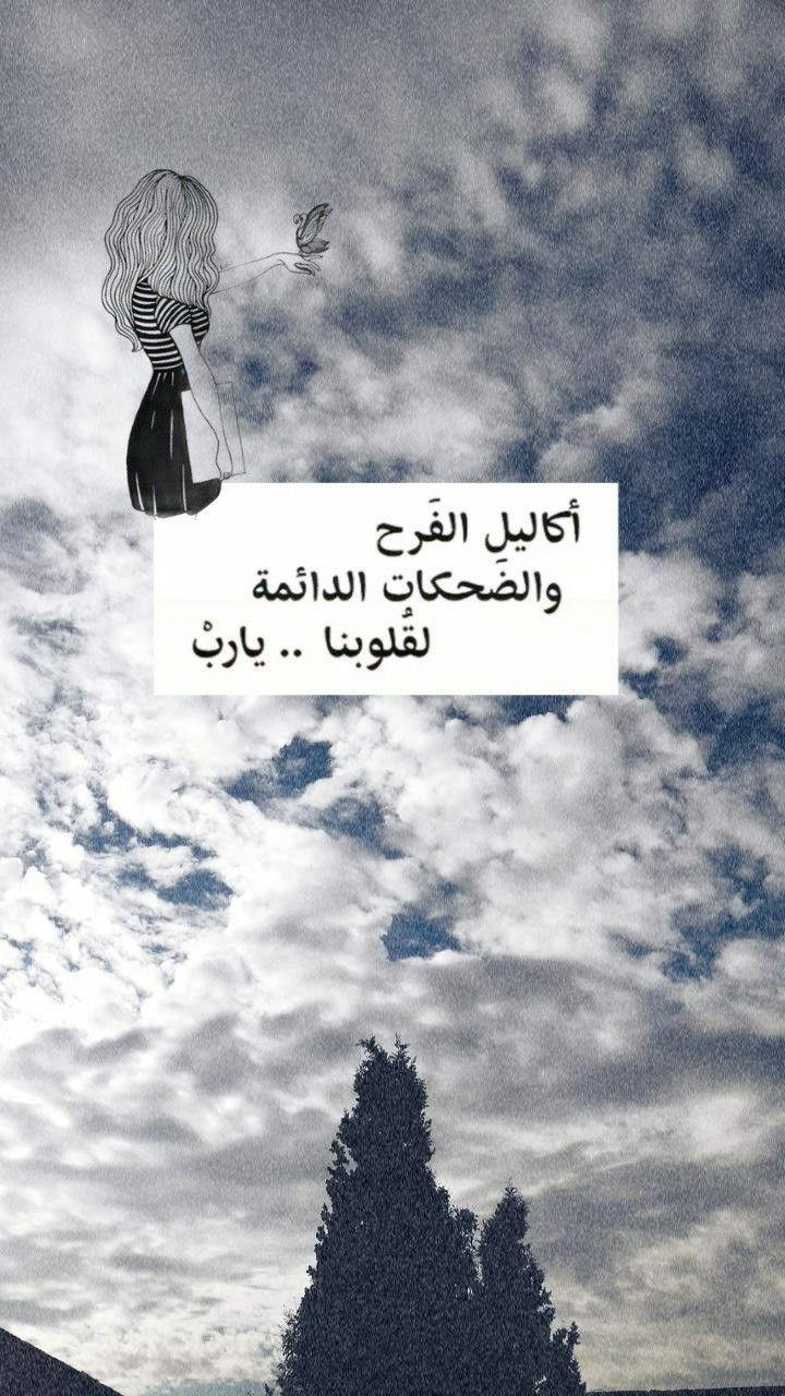 سماء و حب الغيوم Art Movie Posters Instagram Story