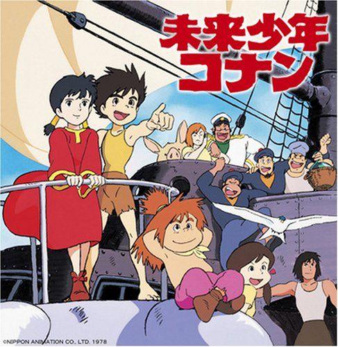 Future Boy Conan #Studio #Ghibli