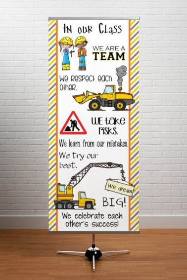CONSTRUCTION theme - Classroom Decor: LARGE BANNER, In Our Class by ArtrageousFun on Etsy